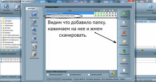 Главная файлы уроки уроки видео