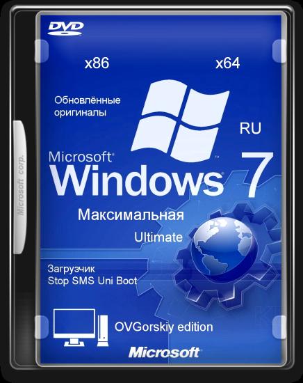 windows 7 ultimate х32 х64 чистая версия скачать через торрент