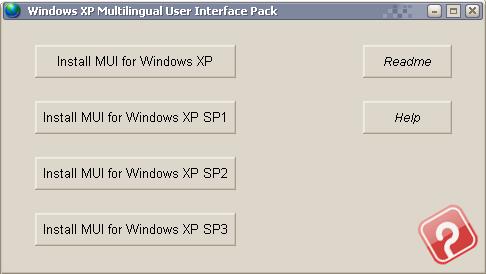 русский язык для windows xp