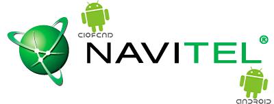 бесплатный навигатор для андроид скачать