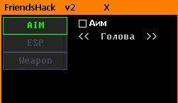 варфейс аим+есп+точность