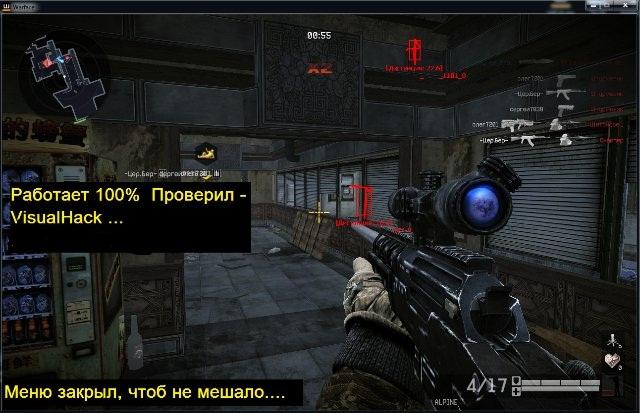 есп на варфейс