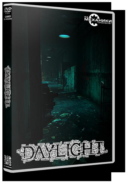 скачать игру Daylight 2014 через торрент PC