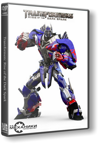 игра transformers скачать через торрент на пк