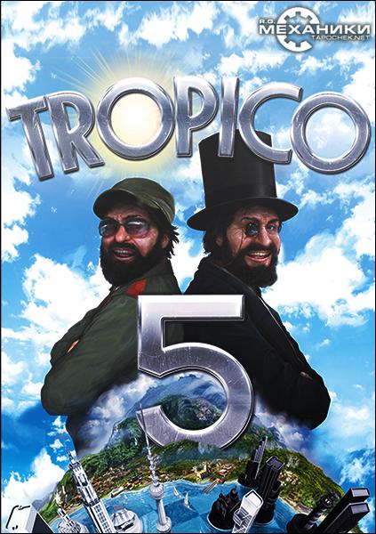 скачать игру tropico 5 русская через торрент