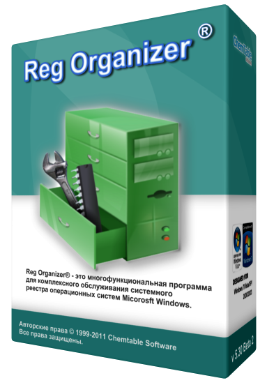 reg organizer ключ скачать,reg organizer скачать бесплатно ключ,ключ reg organizer,ключ для reg organizer ,скачать reg organizer 6.60 ключ,reg organizer лицензионный ключ,reg organizer c ключом,скачать reg organizer c ключом