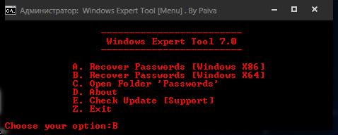 как узнать сохраненные пароли,как узнать сохраненные пароли windows