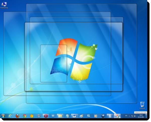 из-за чего сворачивает игры/окна в Windows 7?