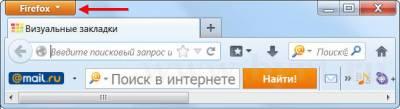 как удалить рекламу в браузерах
