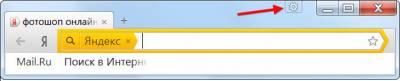 удалить вирус в браузере
