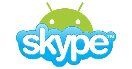 проверьте настройки мобильной сети,скайп проверьте настройки мобильной сети,проверьте настройки мобильной сети skype